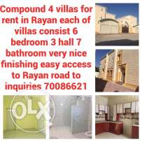 compound 4 villas for rent in Rayan