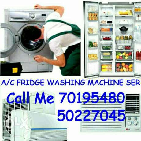 all AC Firdge Woshing machinge Riper