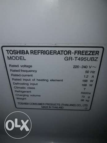 Toshiba double door REFRIGERATOR 495 LTR- 17.5 ft3 T495UBZ(W) الدوحة الجديدة -  6