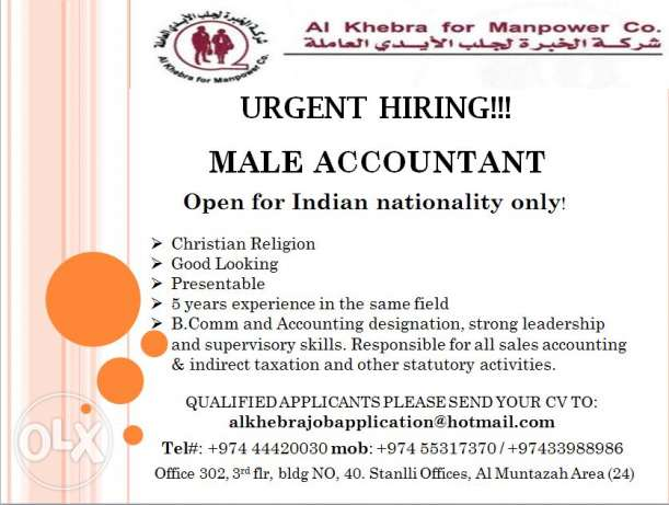 Urgent hiring for Account