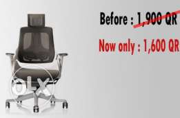 Brand New Office Chair - 5 Cambridge Trading