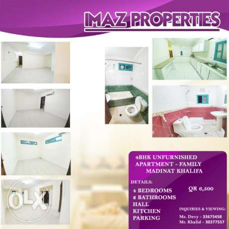 ~2BHK Furnished Apartment-
