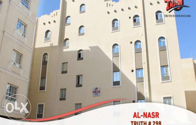 premium 2 bedroom fully furnished apartments in al nasr النصر -  3