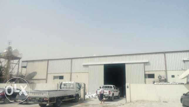 store for rent industrial