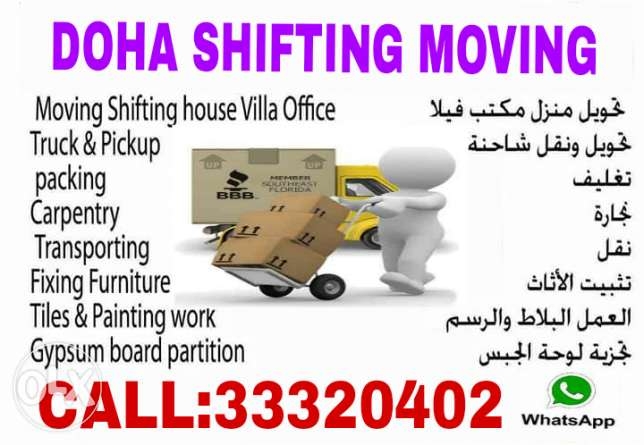 Dear,sir/madam,, Shifting moving we can offer you the best moving se