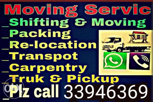 House Shifting Moving,remove and fixing, Pickup Service Call plz
