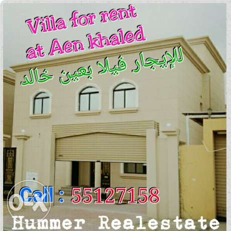 Villa for rent at Ain Khaled