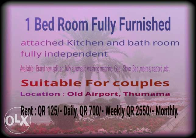 Fully Furnished Room sher term abz