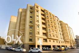 FREE ONE MONTH, FF 2BR in Najma - Capstone Property