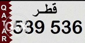 Special number أبو هامور -  1