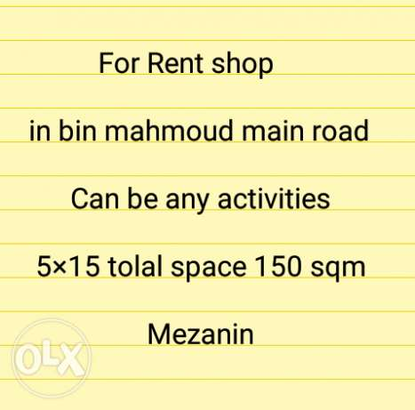 Shop for rent very nice location