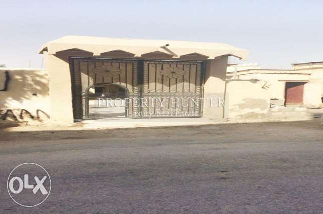 Land for Sale at Umm Abiriya