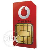 Special vodafone number for sale contact whatsapp same no