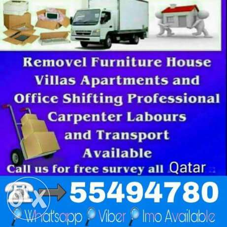 Moving Services at Qatar call us for more information