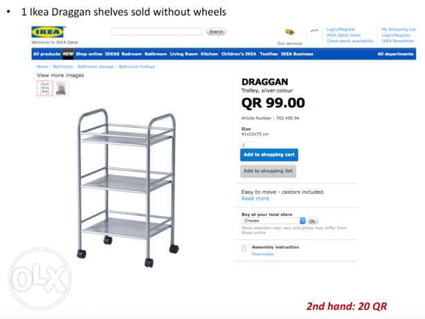 1 Ikea Draggan shelves without wheels