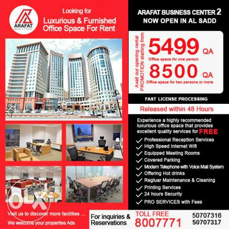 New office space in the heart of Doha