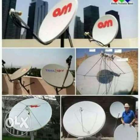 dish satellite services
