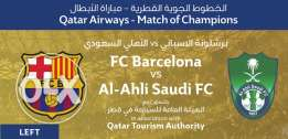 Barcelona vs Al Ahli Tickets