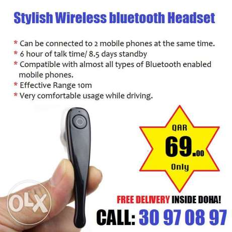 Stylish Stereo wireless bluetooth headset QAR 59/- Only!