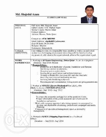I am looking for Engineering Job