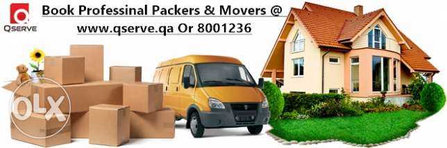 Home / Office Moving Within QATAR