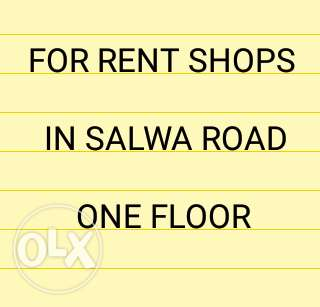 Shops in salwa road