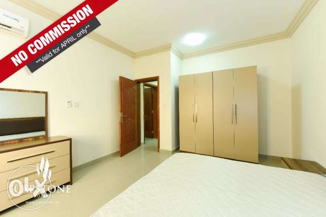 NO COMMISSION, 3BR Fully Furnished Apt in Najma