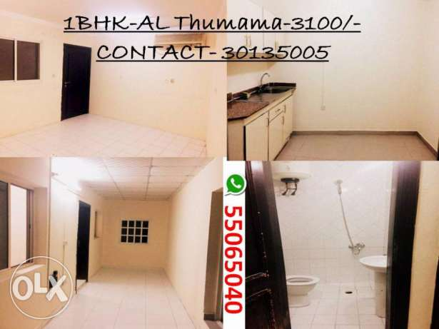 Family Accomodation in AL THUMAMA