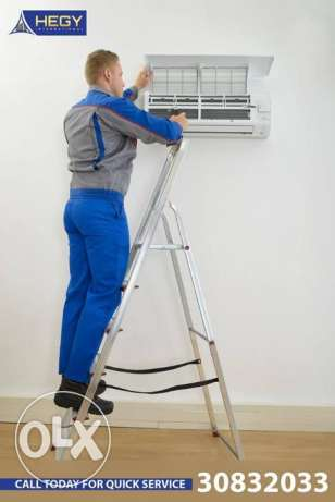 AC Maintenance qatar