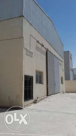 "Great Condition! ""Warehouse + Office + Labour Camp"" Best Price!"