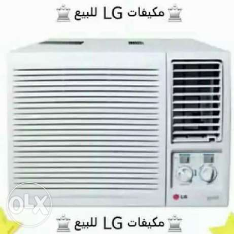 We are salling all kinds of window ac,splite ac.anyone need ac pls call me.I have good ac..and around Doha free dalevery..