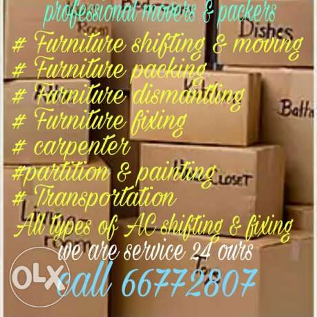 Professional shifting/movers/packers all Furniture.