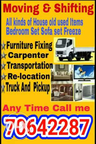 All house villa office furniture shifting moving carpenter pick up