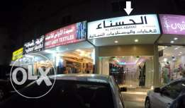 Shop in Al Azizya
