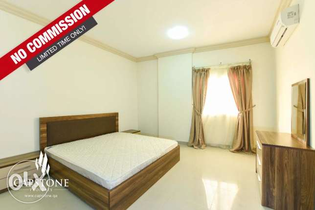 NO COMMISSION, Fully Furnished 2-Bedroom Apartment in Najma