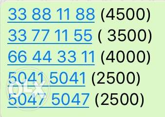 Ooredoo special numbers for sale