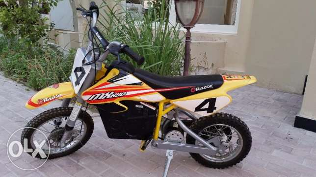 Motocross Electric Bike Razor MX650