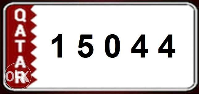 Special plate number 15044 for sale