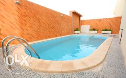 3BHK Fully Furnished Apartment in Abu hamour