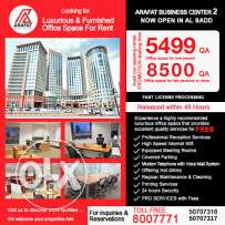 The Offices for Rent in Al Sadd Barwa Tower