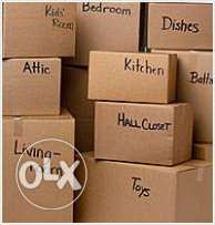 Professional Moving/Removal Service call any time ATC Packers& Movers