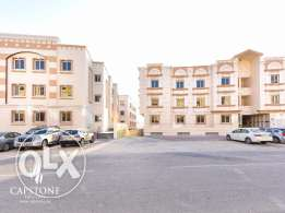 IDEAL FF 2BR Apartment in Bin Omran