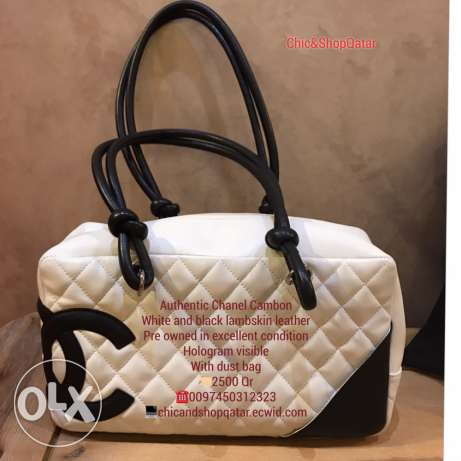 authentic Chanel Cambon