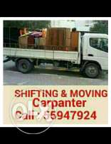 Carpentry shifting