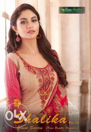 Shalika Vol-15 Wholesale Casual Ethnic Wear Collection