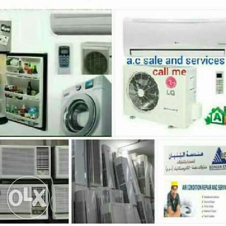 LG A/C FOR SALE. All A/C Repairing & Maintenance