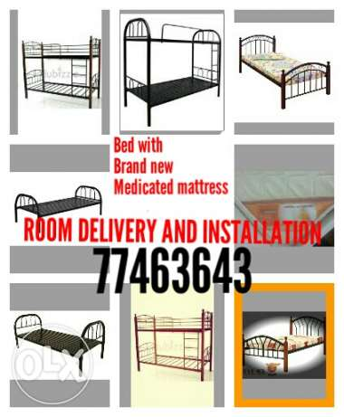 Bed with new mattress home delivery