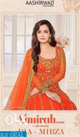 aashirwad-almirah-Silver-Wholesale-Designer-anarkali-Suits