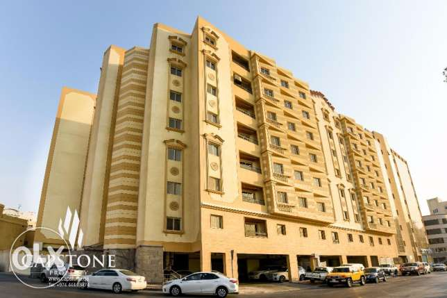2BR Furnished Apartment in Najma