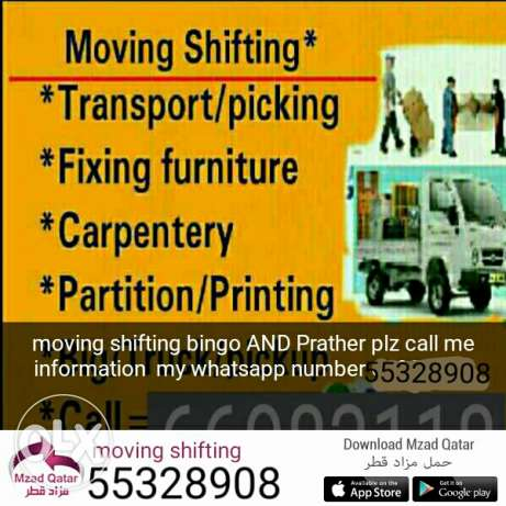 For Rent Pick up